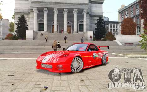 Mazda RX-7 Fast and Furious для GTA 4