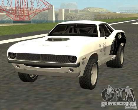 Plymouth Hemi Cuda Rogue для GTA San Andreas вид сзади слева