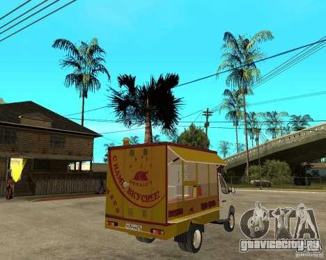 Газель ГАЗ-3302 Гриль для GTA San Andreas вид сзади слева