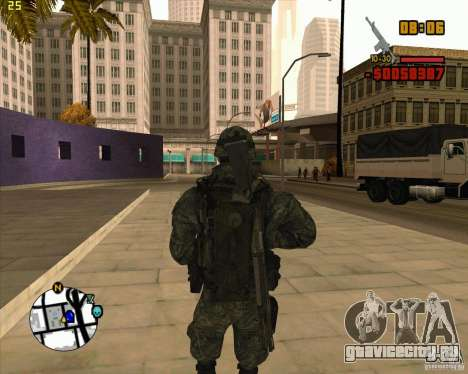 Ranger для GTA San Andreas второй скриншот