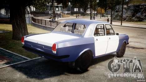 ГАЗ-2410 Волга 1989 v2.1 для GTA 4 вид сбоку