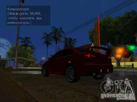 Mitsubishi Lancer Evo X для GTA San Andreas вид сбоку