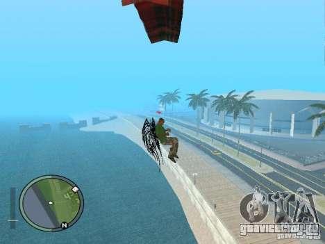 Wings - Крылья для GTA San Andreas пятый скриншот