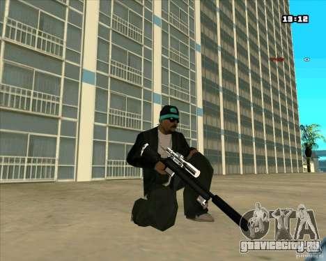 Chrome Weapon Pack для GTA San Andreas шестой скриншот