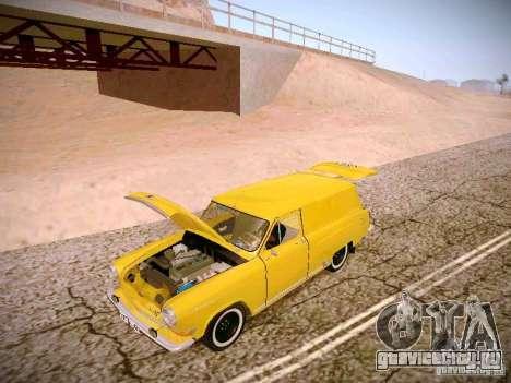 ГАЗ 22В Фургон для GTA San Andreas вид сбоку