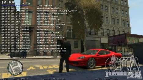 Simple Trainer Version 6.2 для 1.0.1.0 - 1.0.0.4 для GTA 4 восьмой скриншот