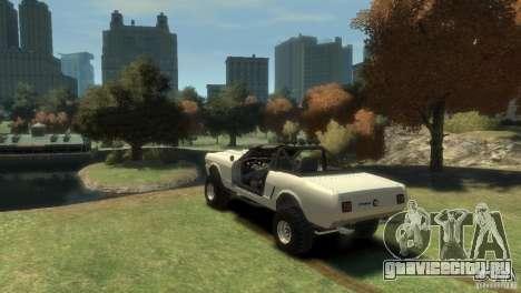 Ford Mustang Sandroadster 1.0 для GTA 4 вид слева