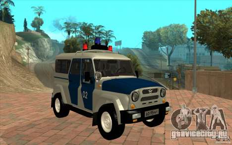 Бобик УАЗ-3159 Милиция v.2 для GTA San Andreas вид сзади