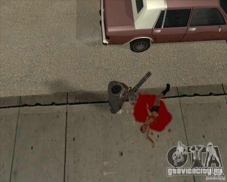 Real Ragdoll Mod Update 02.11.11 для GTA San Andreas четвёртый скриншот