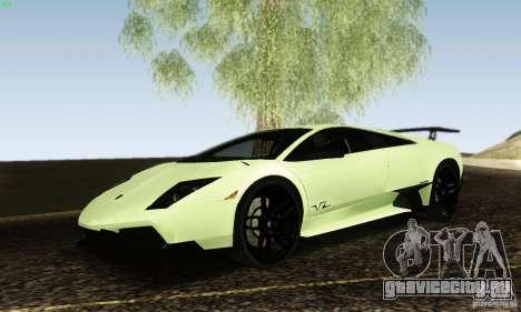 Lamborghini Murcielago LP 670-4 SV для GTA San Andreas вид справа