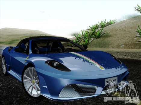 Ferrari F430 Scuderia Spider 16M для GTA San Andreas двигатель