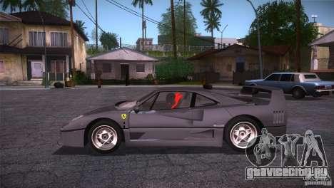 Ferrari F40 для GTA San Andreas вид слева