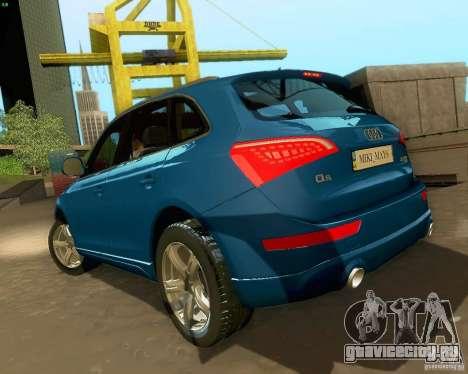 Audi Q5 для GTA San Andreas вид сверху