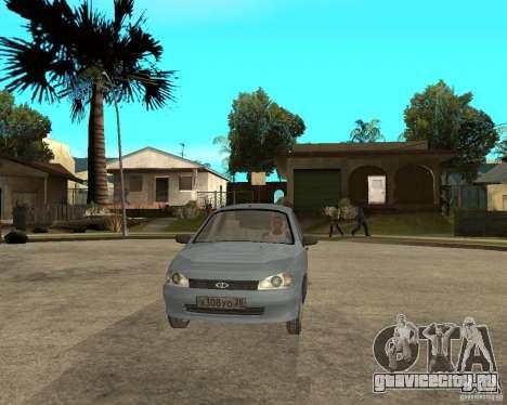 ВАЗ 1118 Калина для GTA San Andreas вид сзади