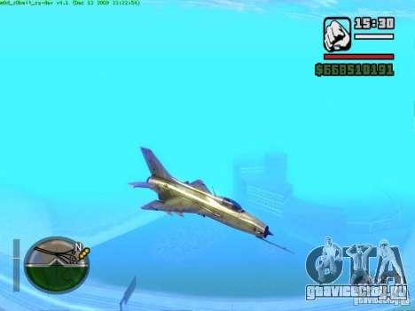 МиГ 21 new для GTA San Andreas