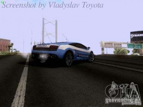 Lamborghini Gallardo LP560-4 Polizia для GTA San Andreas вид сверху