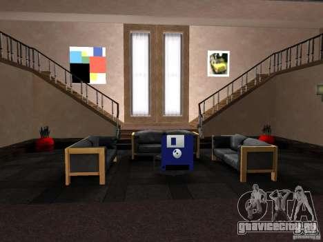 Конспиративная квартира для GTA San Andreas третий скриншот