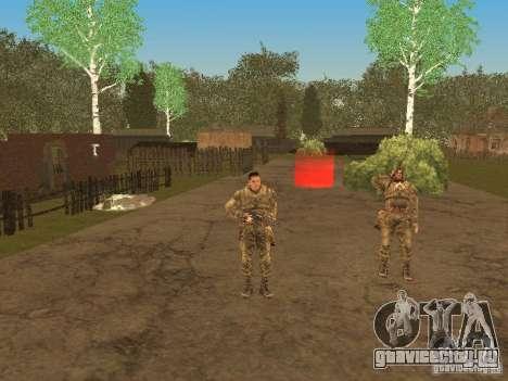 Дегтярев из Сталкера для GTA San Andreas седьмой скриншот