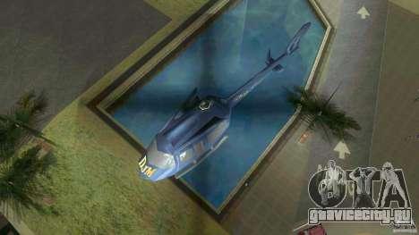 Sky Cat для GTA Vice City вид справа