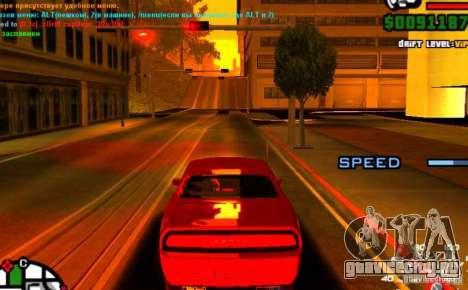 Автопилот для машин для GTA San Andreas третий скриншот