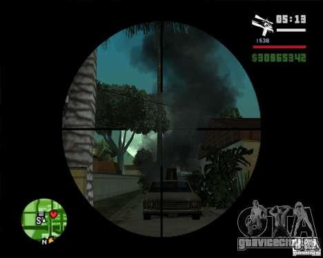 Луна для GTA San Andreas третий скриншот