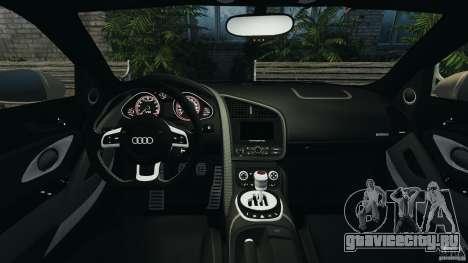Audi R8 V10 2010 для GTA 4 вид сзади
