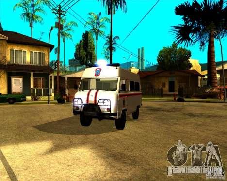 УАЗ 3962 МЧС для GTA San Andreas