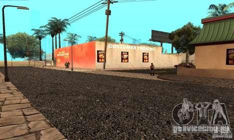 Grove Street для GTA San Andreas третий скриншот