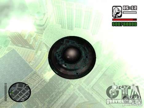 НЛО для GTA San Andreas вид сзади слева