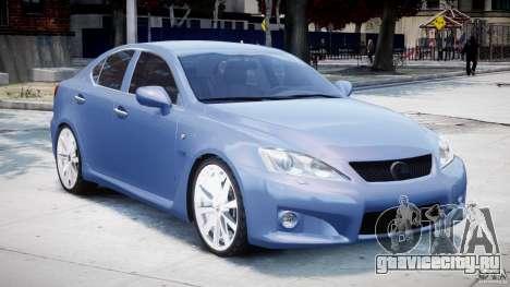 Lexus IS F для GTA 4 вид сбоку