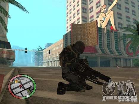 Оружие alien из Crysis 2 для GTA San Andreas четвёртый скриншот
