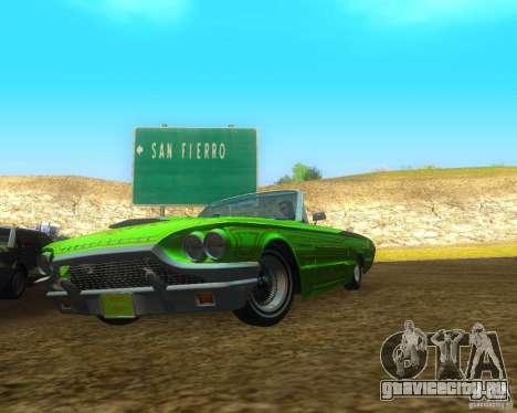 Sweet ENB Final для GTA San Andreas