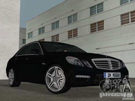 Mercedes-Benz E63 AMG для GTA Vice City вид изнутри