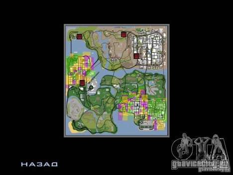 San Fierro and Los Santos Gang Zone для GTA San Andreas