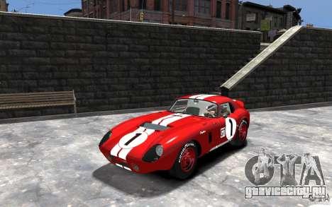 Shelby Cobra Daytona Coupe 1965 для GTA 4