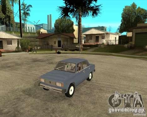 ВАЗ 2105 для GTA San Andreas