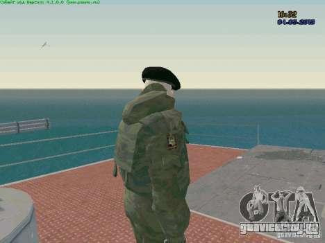 Морской Пехотинец Рф для GTA San Andreas второй скриншот