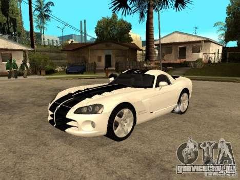 Dodge Viper Coupe 2008 для GTA San Andreas вид снизу