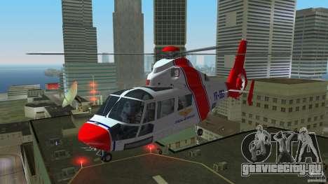 Eurocopter As-365N Dauphin II для GTA Vice City вид слева