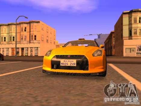 Nissan GT-R SpecV Black Revel для GTA San Andreas вид слева