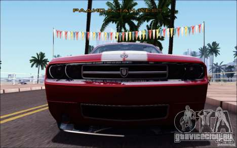 Dodge Challenger Rampage Customs для GTA San Andreas вид снизу