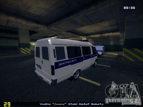 ГАЗель 2705 Полиция для GTA San Andreas вид сзади слева