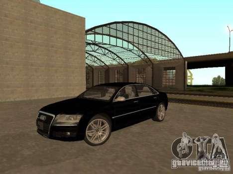 Audi A8 W12 S-Line для GTA San Andreas