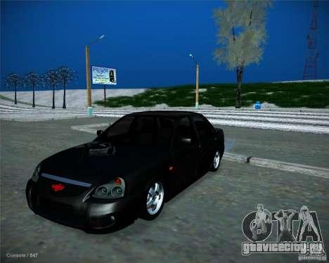 Lada Priora Vip Style для GTA San Andreas