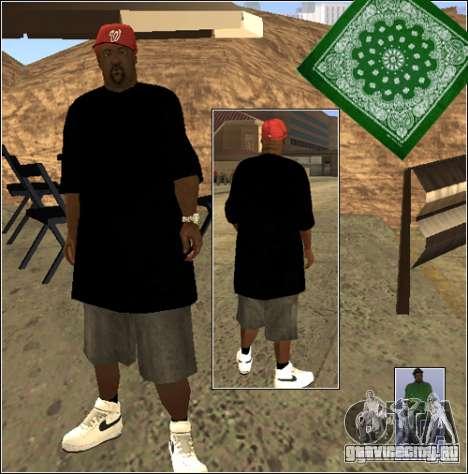 Скин пак Getto для GTA San Andreas