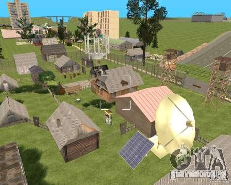 База в Гарели для GTA San Andreas