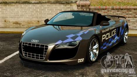 Audi R8 GT Spyder 2012 для GTA 4