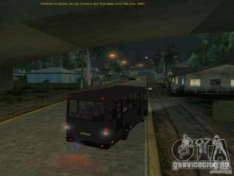 Богдан A091 IVLM для GTA San Andreas вид сзади