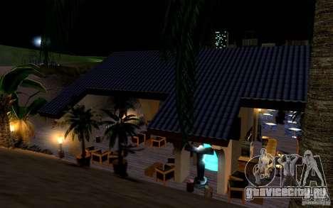 Пляжный клуб для GTA San Andreas шестой скриншот