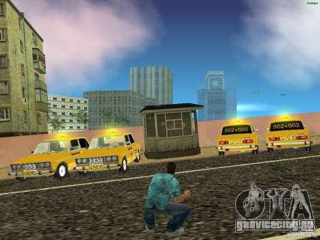 ВАЗ 2106 Такси v2.0 для GTA Vice City вид справа